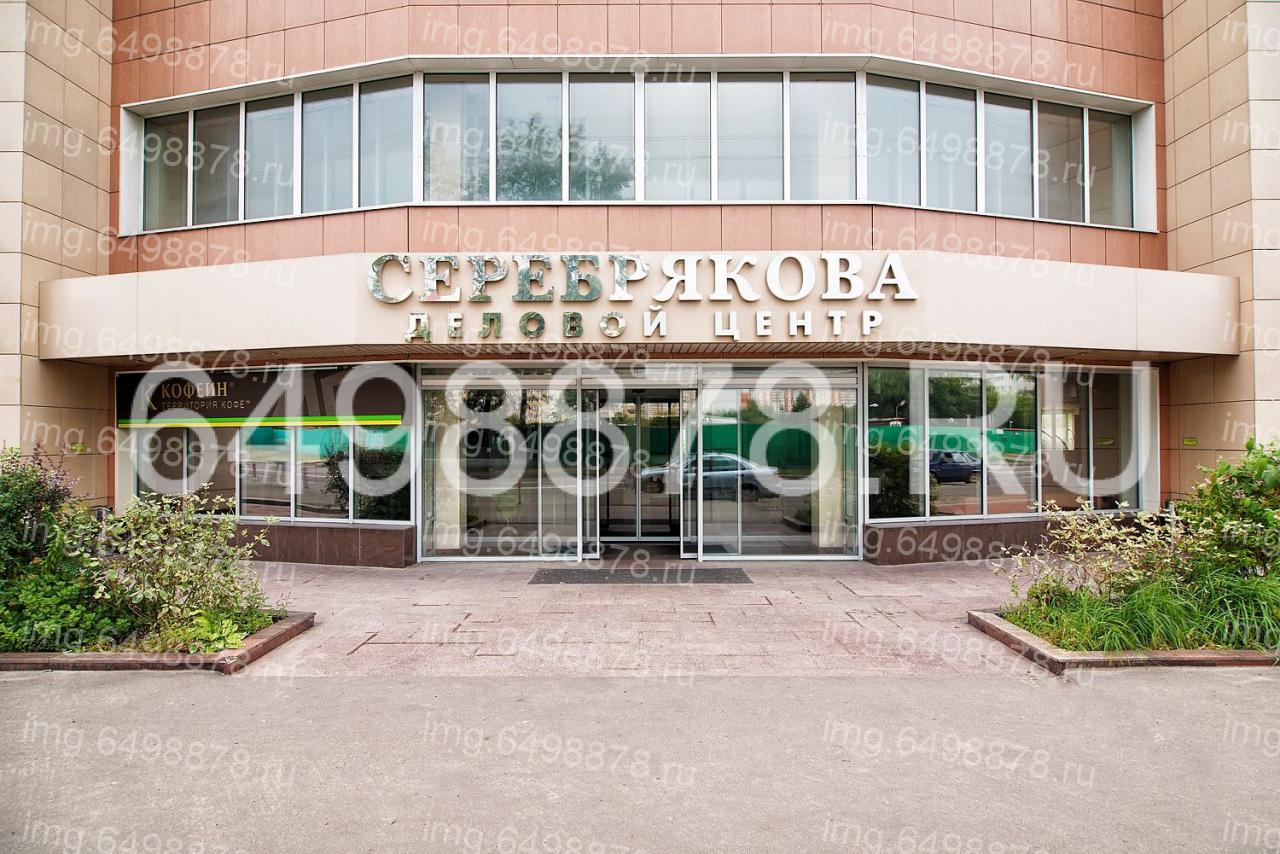 г Москва, Серебрякова пр-д, 6