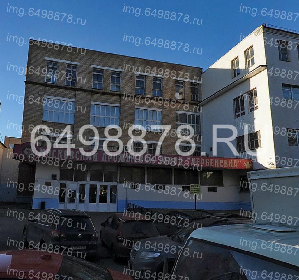 Дербеневская ул., 22