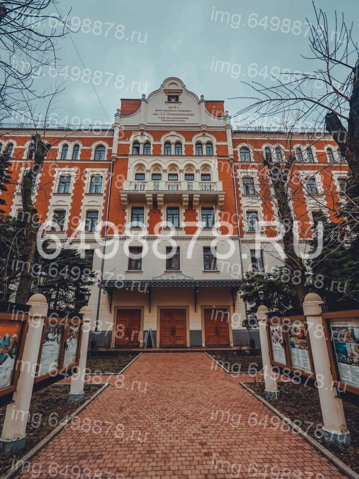 г Москва, Гиляровского ул., 57