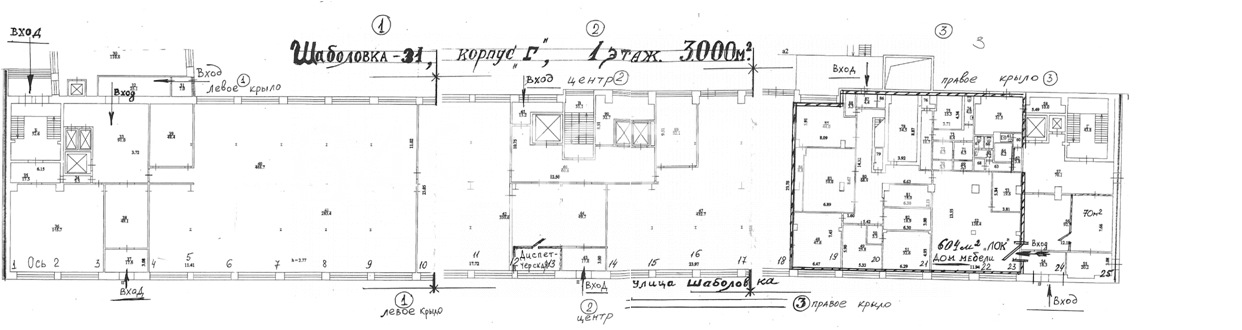 Шаболовка ул., 31, стр. Г